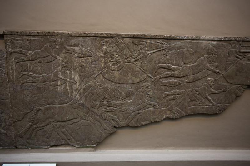 Assyrian Wall Relief