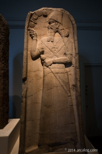 Stele of Tiglath Pileser III