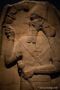Tiglath Pileser III Stele