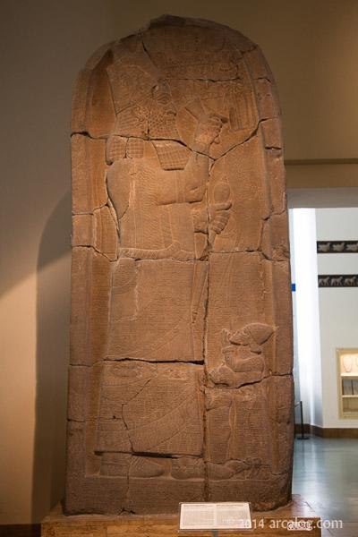 Esarhaddon Stele from Samal