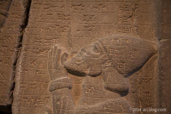 Hook Assyria