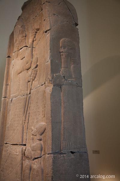 Essarhaddon Stele