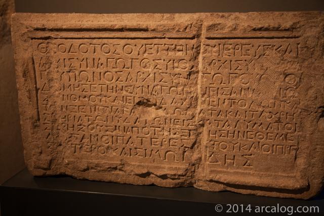 Theodotus Inscription