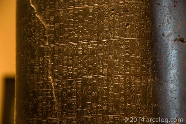 Cuneiform on the Stele of Hammurabi