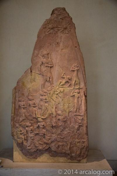 Naram Sin Victory Stele