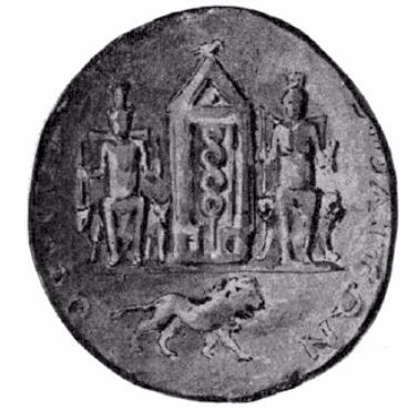 coin from hierapolis - atargatis and hadad